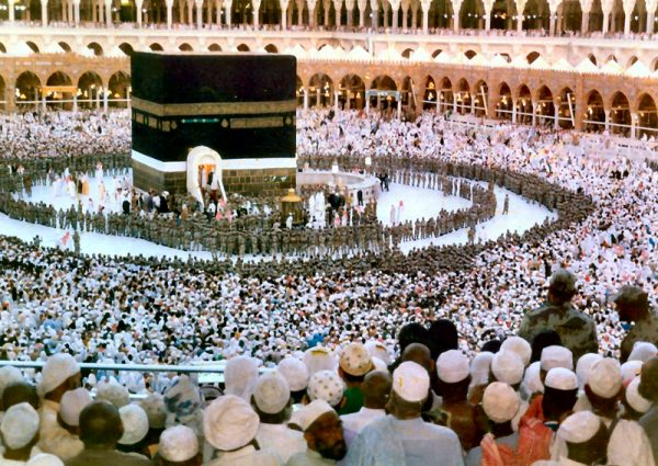 10 Nigerian pilgrims die in Mecca – Hajj Commission – The