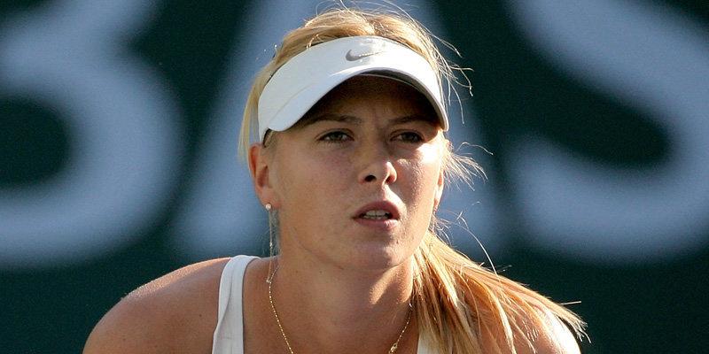 Maria-Sharapova-e1484075778446.jpg