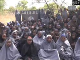 chibok missing girls
