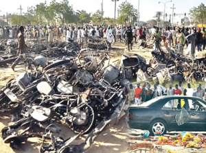 Kano Central Mosque after explosions