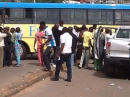 Barricaded Ekiti State House of Assembly