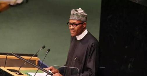 President-Buhari-addresses-UNGA-e1482676980479.jpg