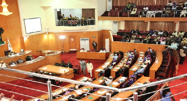 niger-state-house-of-assembly