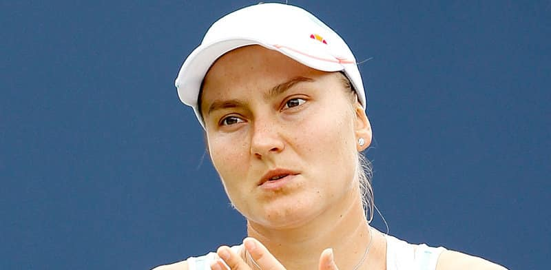 Nadia-Petrova-e1484213214510.jpg