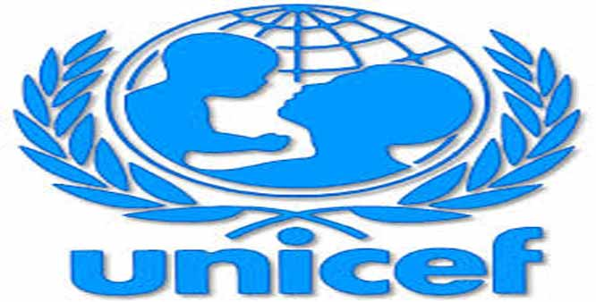 UNICEFF