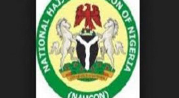 National-Hajj-Commission-of-Nigeria-NAHCON-