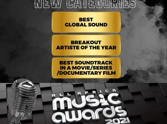 AFRIMA New Awards Categories e1628191739962